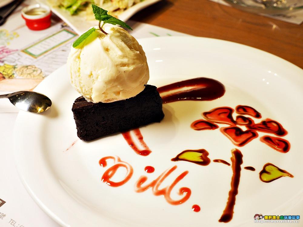 蒔蘿香草餐廳|天母義大利餐廳.不定時活動加上大份量派對餐點適合聚餐 - nurseilife.cc