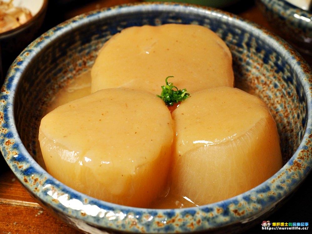 窩 創作和食|天母日本理髮師的店.超推薦的日式家常料理餐廳 - nurseilife.cc