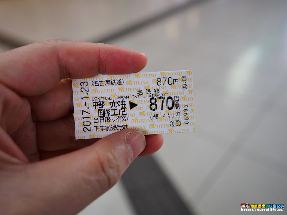 捷星航空飛名古屋早去晚回.跟團自駕暢遊日本中部六縣市五天四夜之旅 - nurseilife.cc