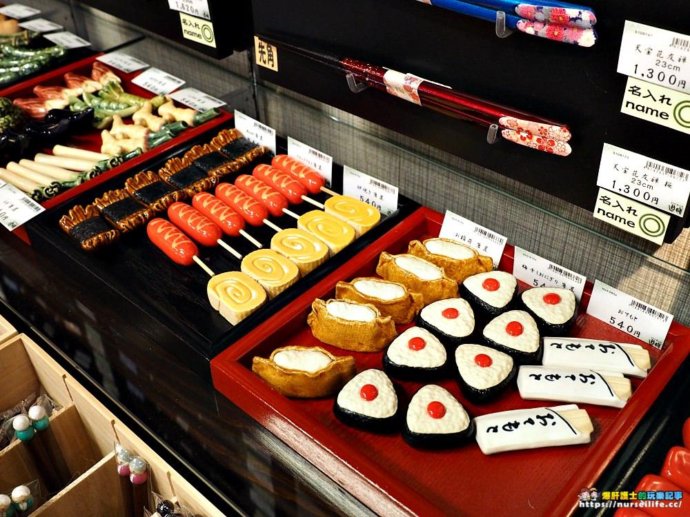 日本購物|手作り箸工房 きっちん遊膳.令女孩失心瘋的筷架專賣店 - nurseilife.cc