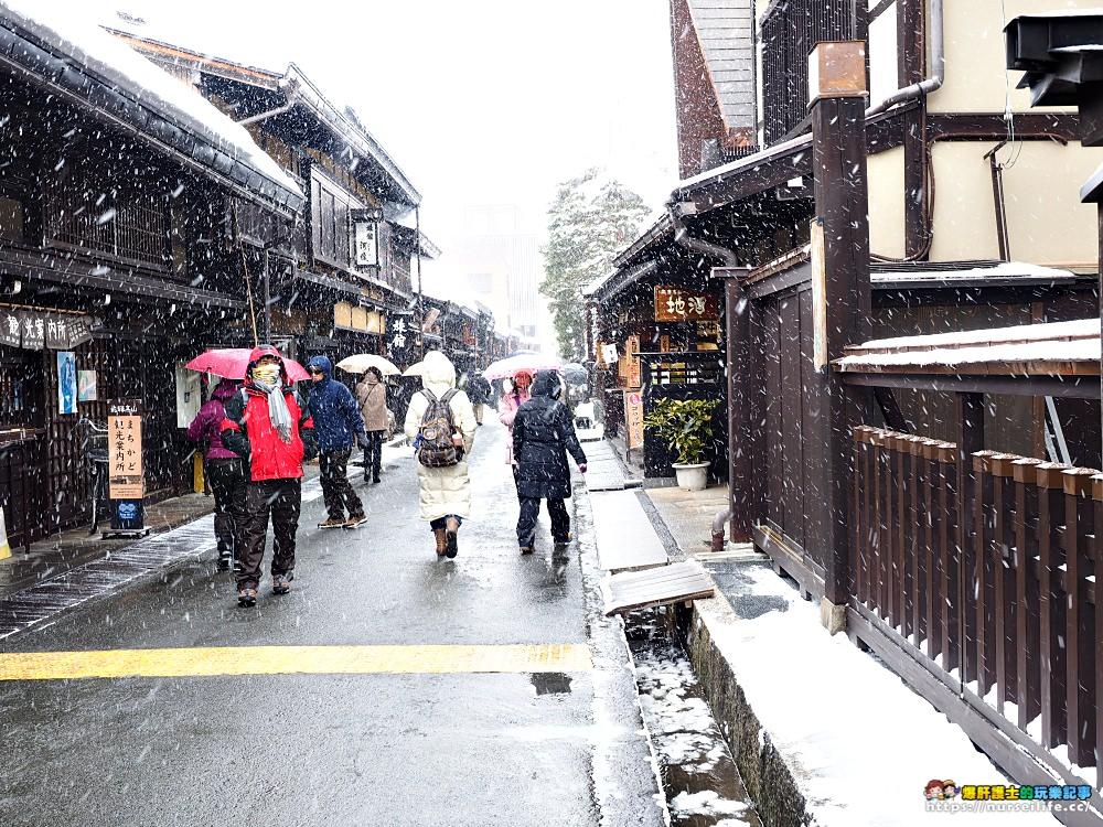 岐阜、高山 冬季的高山老街.在大雪紛飛的街上尋覓熟悉的和牛香氣 - nurseilife.cc