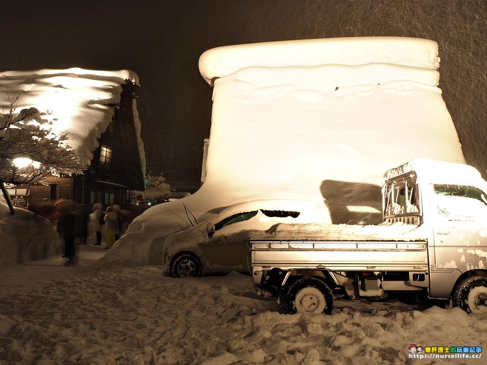 白川鄉合掌村點燈之旅.冬日遺落在深山中的薑餅屋 - nurseilife.cc