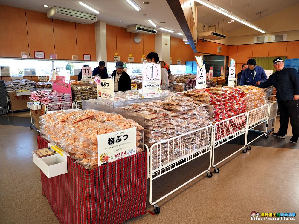 名古屋必買蝦餅仙貝 えびせんべいの里 - nurseilife.cc