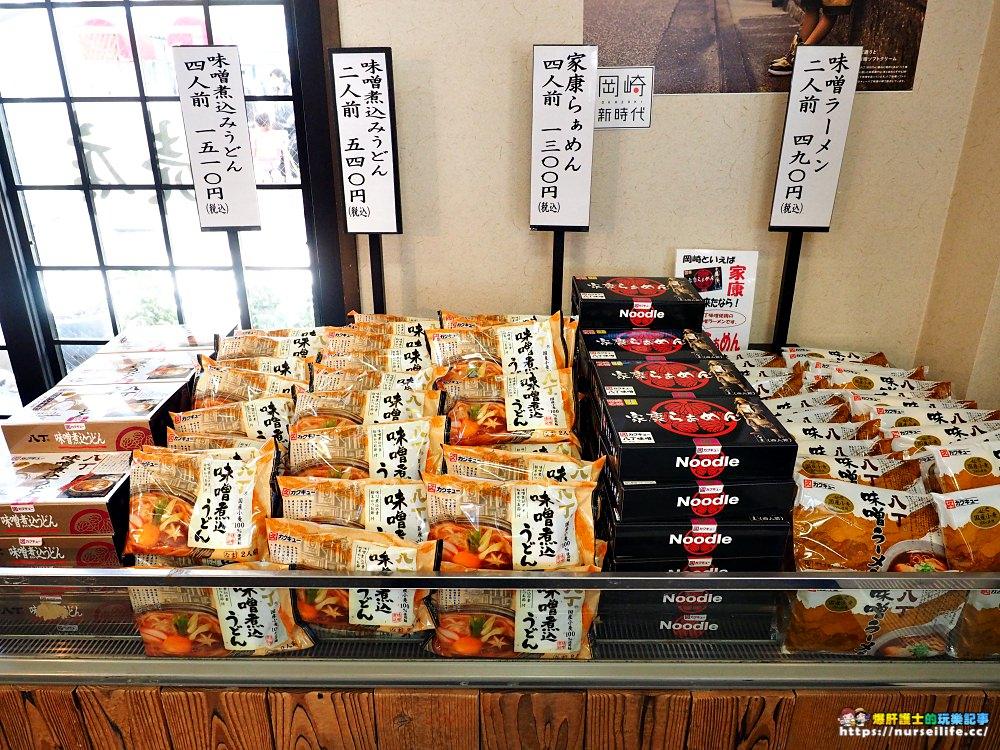 愛知、岡崎|八丁味噌の郷.到觀光工廠品味八丁味噌之香 - nurseilife.cc
