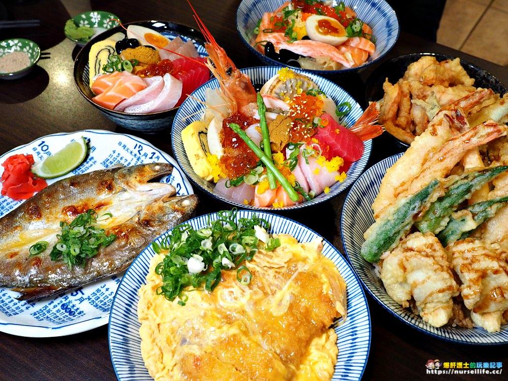 2019天母美食祭(Tianmu food festival)吃美食就送你暢遊加拿大看極光和東京迪士尼雙人遊,還有雙人廚具鑄鐵鍋等大獎讓你抱回家! - nurseilife.cc