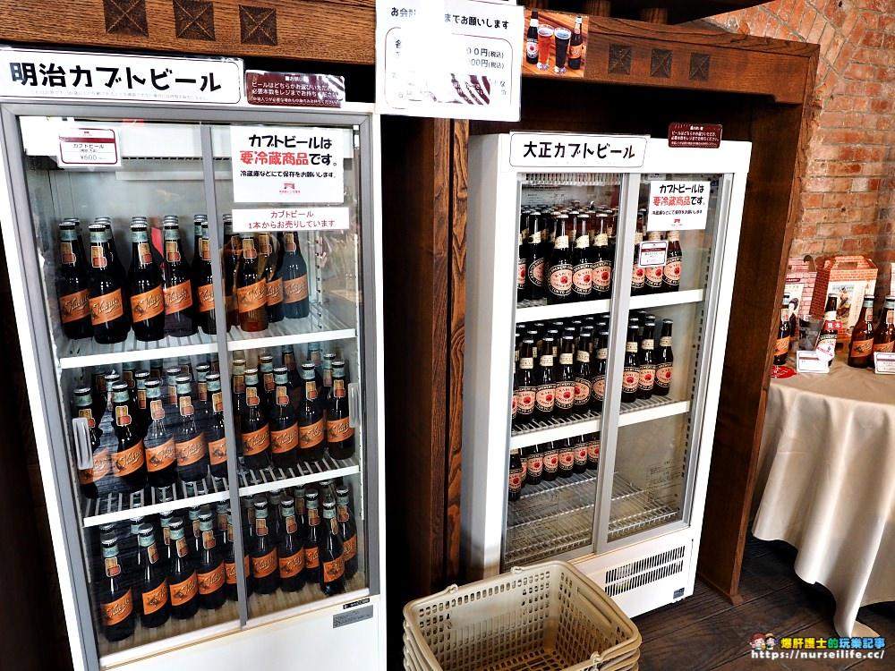 愛知|半田紅磚建築 赤レンガ建物.跨越世紀的百年啤酒廠 - nurseilife.cc