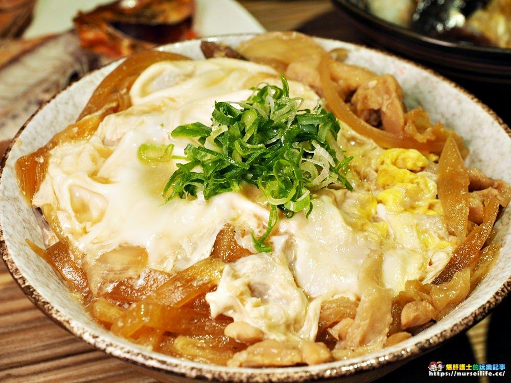 長鴻丼屋『丼飯、刺身、和食』|天母士東路百元大份量日式丼飯 - nurseilife.cc