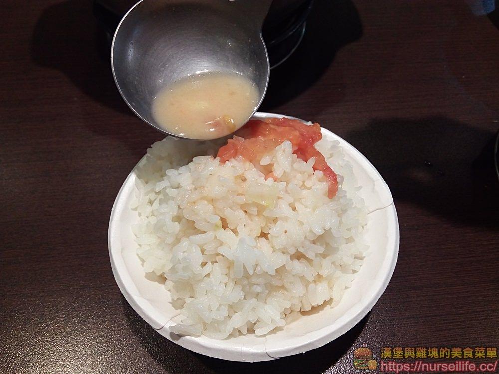 新竹、竹北|川。一品鍋,CP值爆高的小火鍋 - nurseilife.cc