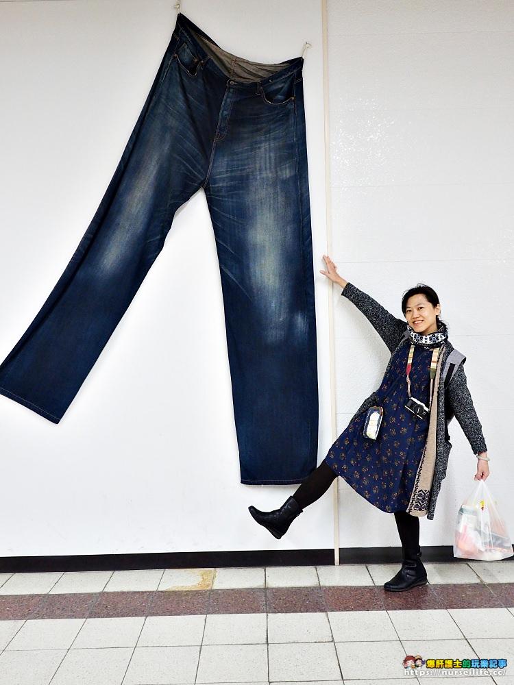 日本、岡山 兒島.牛仔褲小鎮散策小旅行 - nurseilife.cc