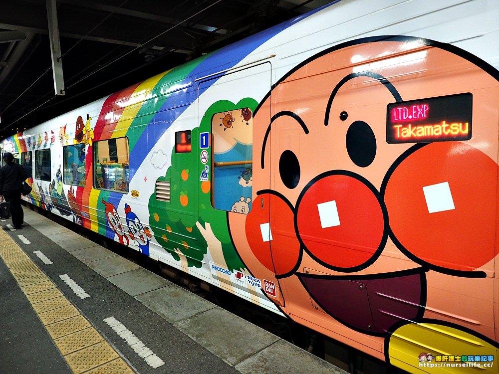 麵包超人列車|岡山到松山交通上的小確幸.岡山站也很多限定好買 - nurseilife.cc