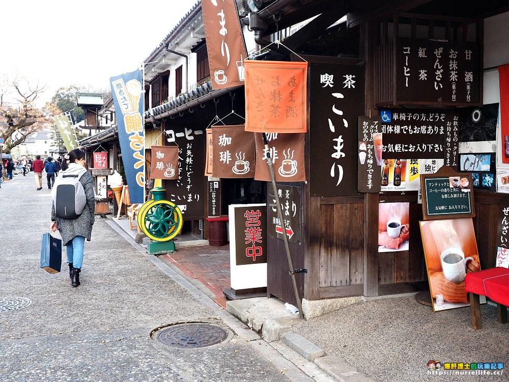 岡山、倉敷 在晴天之國體驗藍與白譜成的寧靜 - nurseilife.cc