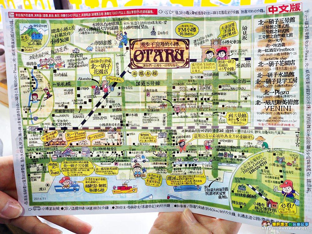 北海道|小樽運河、北一哨子館散策 - nurseilife.cc