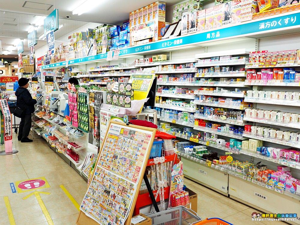 北海道|小樽AEON.綜合生活用品賣場真好買 - nurseilife.cc
