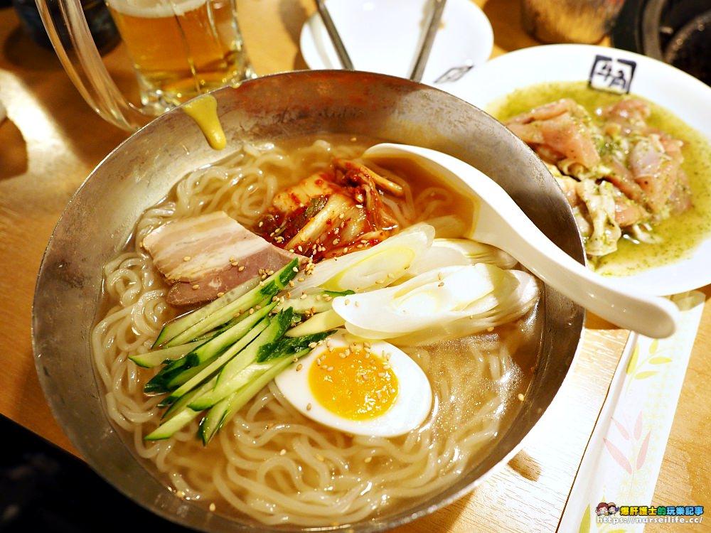 北海道 小樽牛角炭火燒肉.冰冷的雪夜還是燒肉最暖心 - nurseilife.cc