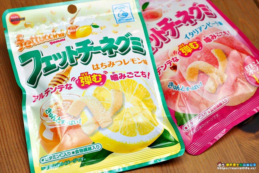 軟糖控注意!Fettuccine軟糖.日本必買的檸檬與水蜜桃軟糖 - nurseilife.cc