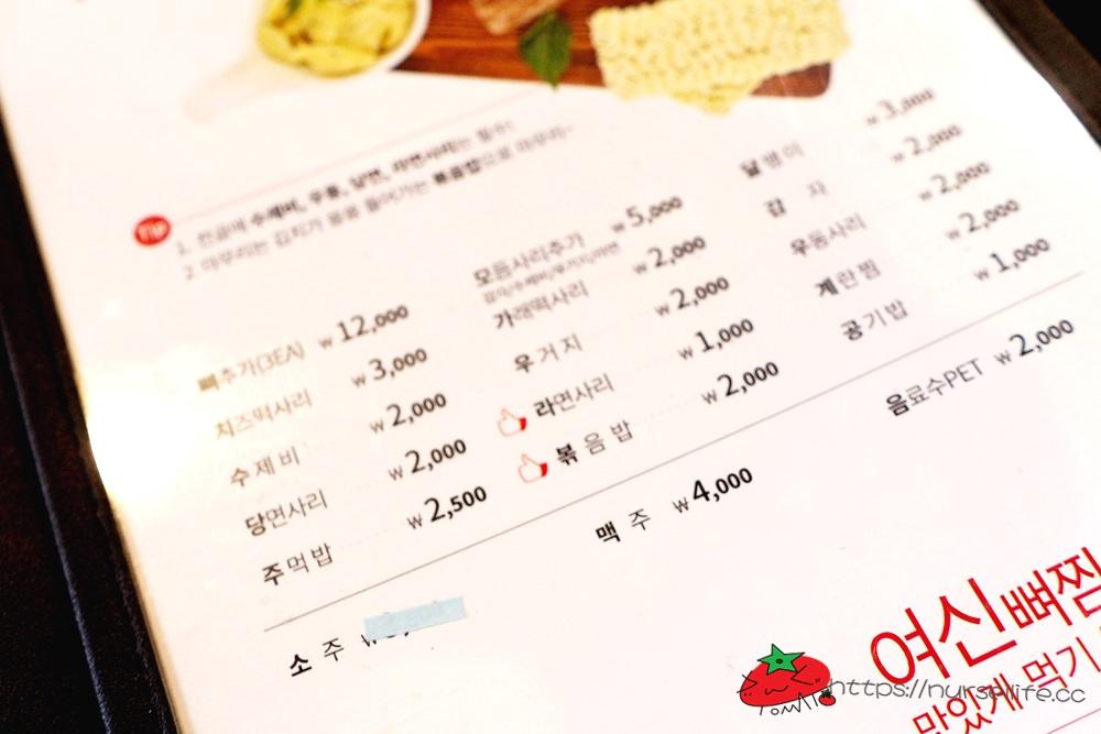 韓國、大邱| 男다른 감子탕連鎖店.盧開朗歐爸也推薦的豬骨湯 - nurseilife.cc