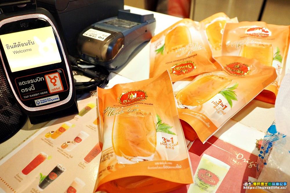 泰國廊曼機場不能錯過的手標紅茶專賣店.ChaTra Mue 還有販賣泰奶霜淇淋 - nurseilife.cc