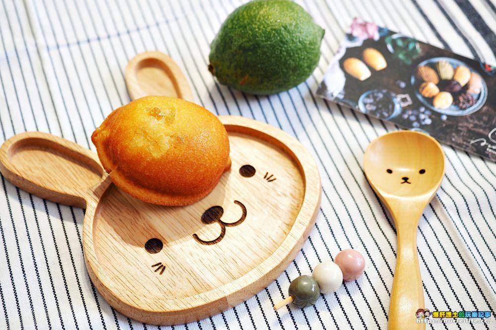 Avocado瑪德蓮專賣店 秒殺預約制宅配甜點.柚子檸檬蛋糕大推 - nurseilife.cc