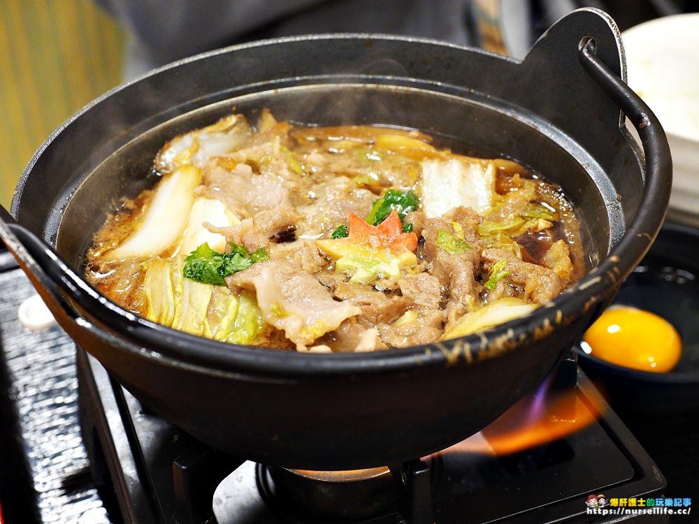 岡山、倉敷|めしや 宮本むなし.連鎖的平價定食餐廳 - nurseilife.cc