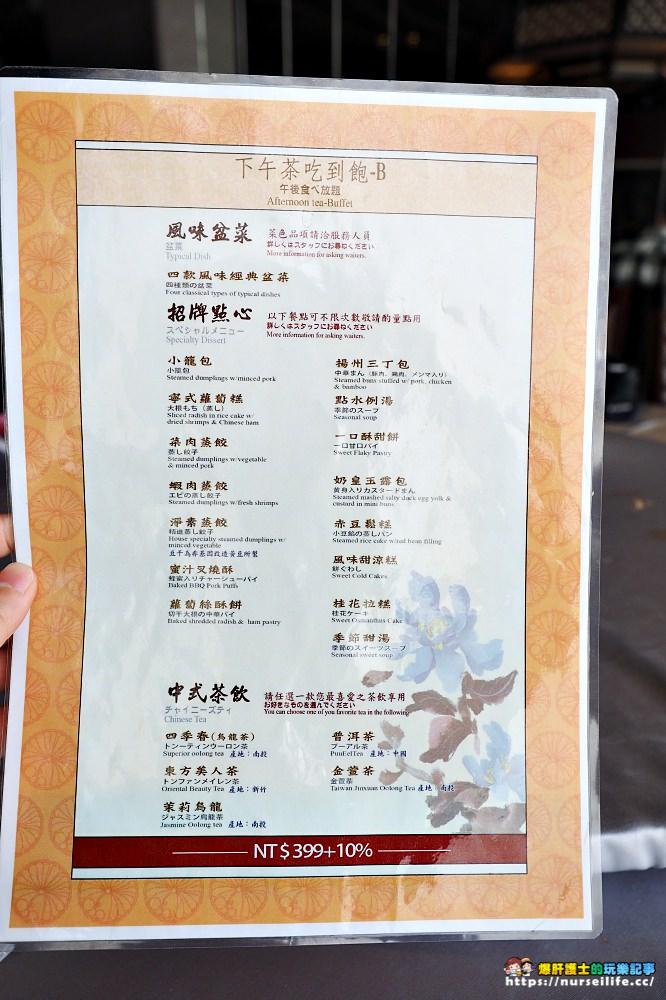 桃園、南崁|點水樓不只小籠包.牛肉麵、椒鹽豬腳、雞湯、江浙點心均是經典 - nurseilife.cc
