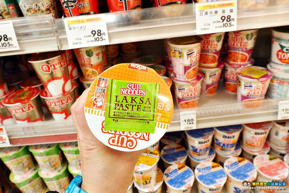日本超市必買 日清新加坡拉薩LAKSA口味泡麵.不易買到的美味 - nurseilife.cc