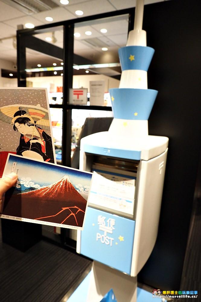 東京晴空塔 郵政博物館.那個用文字傳遞溫度的時代 - nurseilife.cc