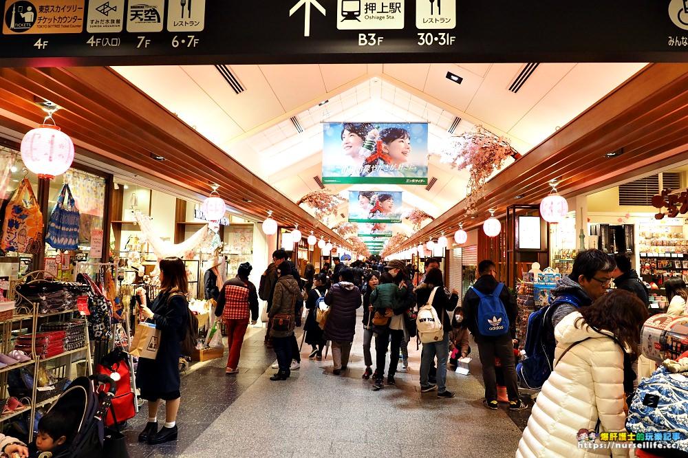 東京賞櫻一日雙塔與川崎鐵男根祭之旅.爆粉的雞雞櫻吹雪團 - nurseilife.cc