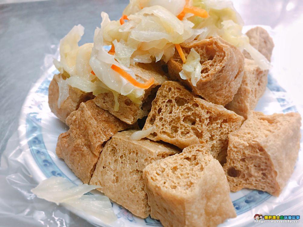 三重小吃|口味好臭豆腐.酥脆派的選擇 - nurseilife.cc