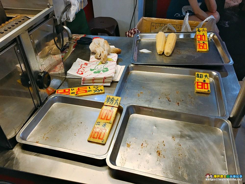 三重小吃|萬里香烤玉米.可以選擇素食的夜市烤玉米 - nurseilife.cc