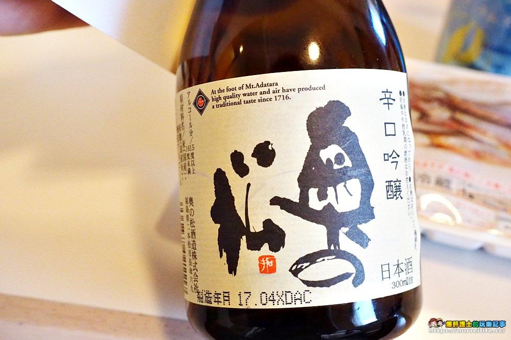 日本清酒 奧の松あだたら吟醸.連續五年金賞受獎酒 - nurseilife.cc