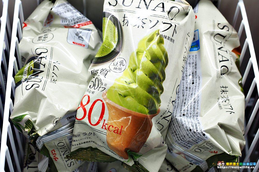 日本便利商店|京都抹茶冰棒.感覺厲害的零卡可樂 - nurseilife.cc