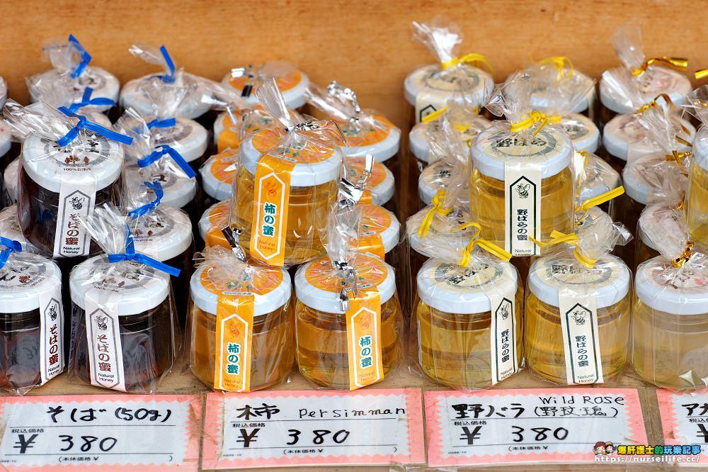 大內宿|四季必遊的東北合掌村・顛覆你的福島印象 - nurseilife.cc