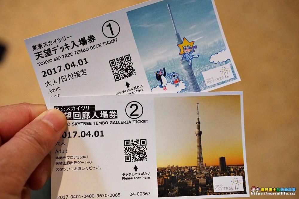 東京|Tokyo Sky Tree 晴空塔展望台.從450公尺俯望浪漫的高空夜景 - nurseilife.cc