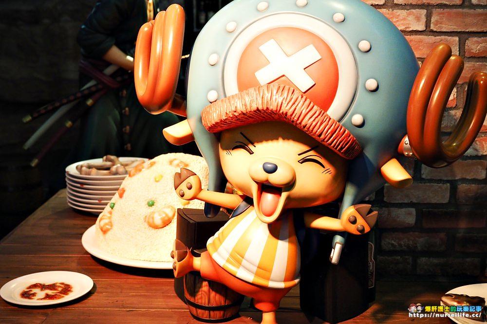 東京 東京鐵塔航海王主題樂園.我要成為海賊王! - nurseilife.cc