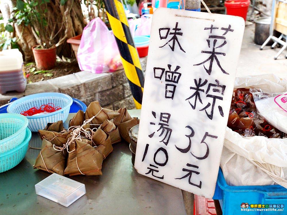 台南、中西區 老鄭的粽子.榕樹下的限時古早味早餐 - nurseilife.cc