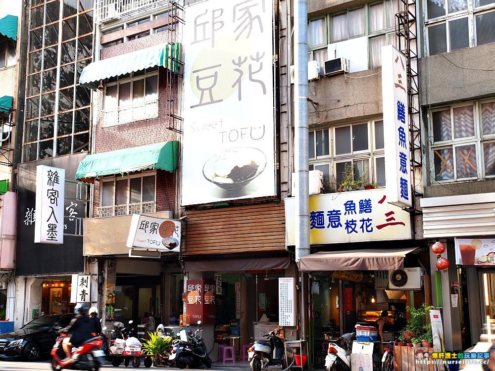台南、中西區|八三鱔魚意麵、花枝意麵.彈牙脆口的美味 - nurseilife.cc