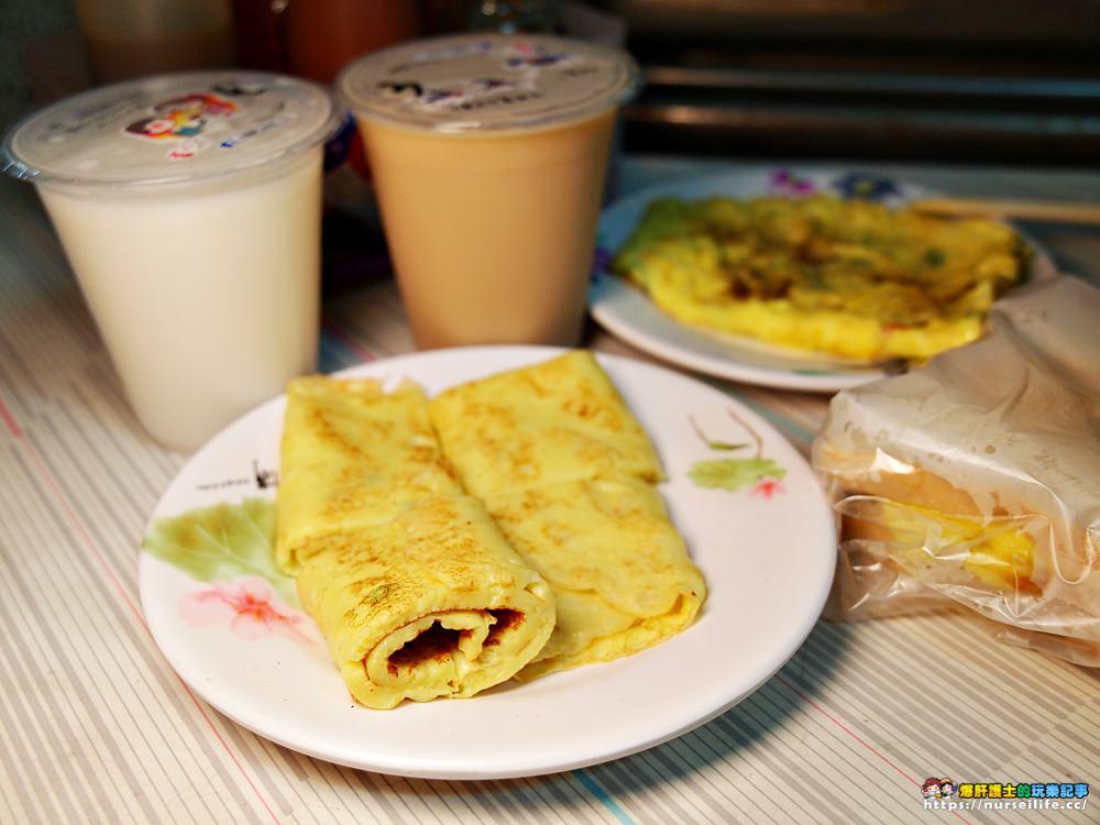 台南、中西區 姊妹豆漿攤.古早味傳統蛋餅必點 - nurseilife.cc