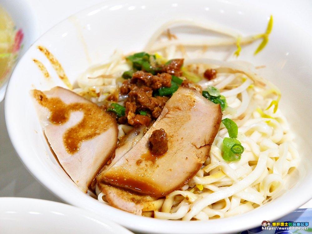 台南、新營 食尚玩家稱良心麵店.原信義街35年麵攤 - nurseilife.cc