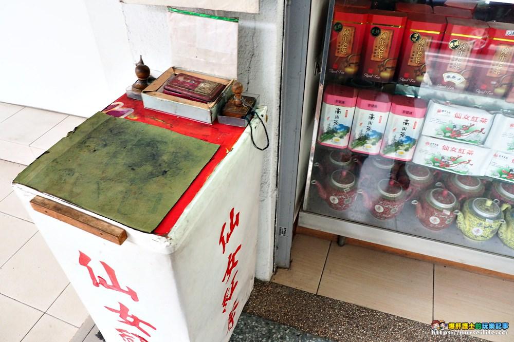 台南、中西區|文峰茶莊.百年古早味仙女紅茶 - nurseilife.cc