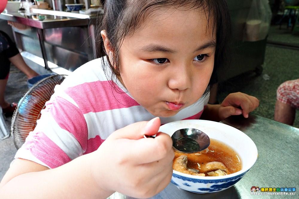 台南、中西區 好味紅燒土魠魚羮.水仙宮的必訪美味小吃 - nurseilife.cc