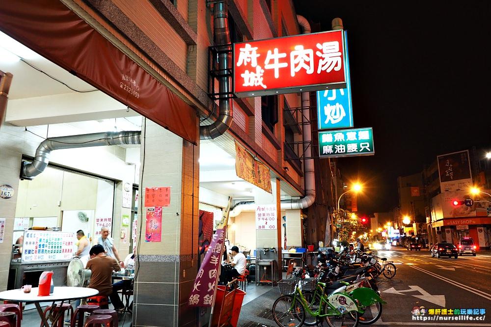 台南、中西區|府城牛肉湯.牛燥飯和湯頭一絕阿! - nurseilife.cc