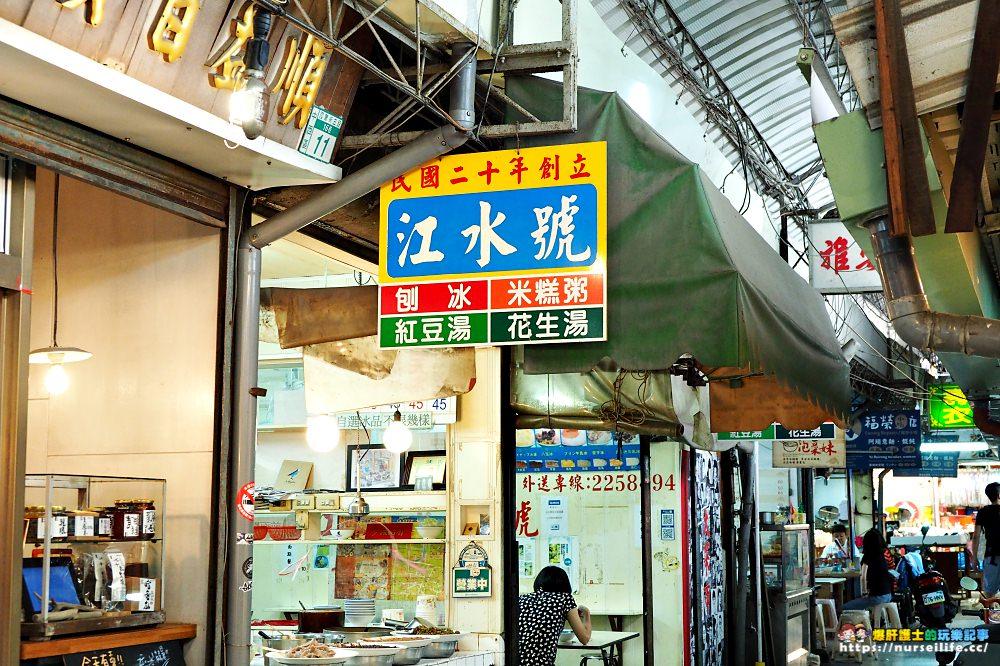 台南、中西區 江水號.西市場80年老店 - nurseilife.cc