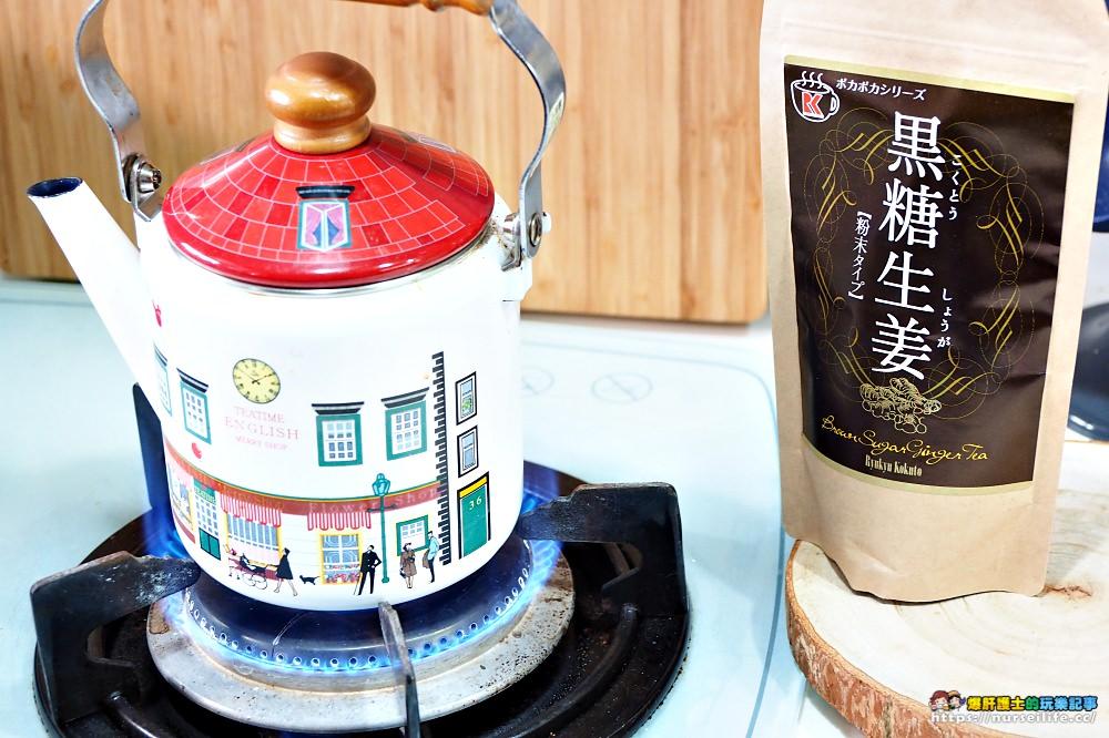 日本必買|沖繩限定的即泡式黑糖薑茶 - nurseilife.cc