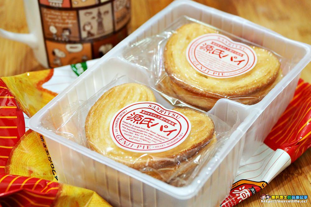 日本必買零食|源氏蝴蝶酥 源氏パイ - nurseilife.cc