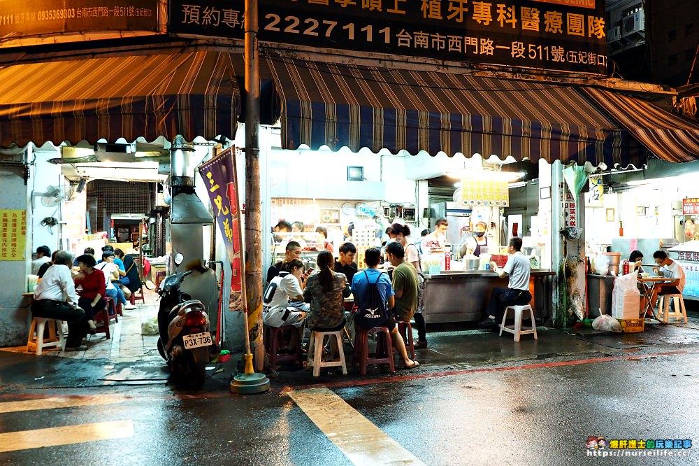 台南、中西區|水仙宮米糕.無名鱔魚意麵 - nurseilife.cc