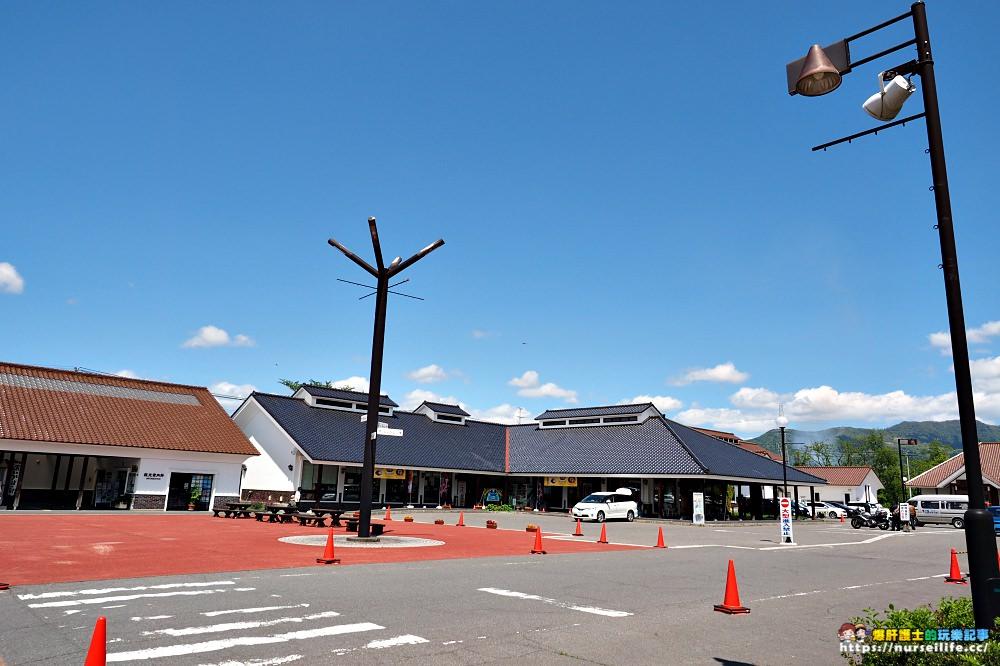 福島、喜多方|道の駅喜多の鄉、八方池 - nurseilife.cc