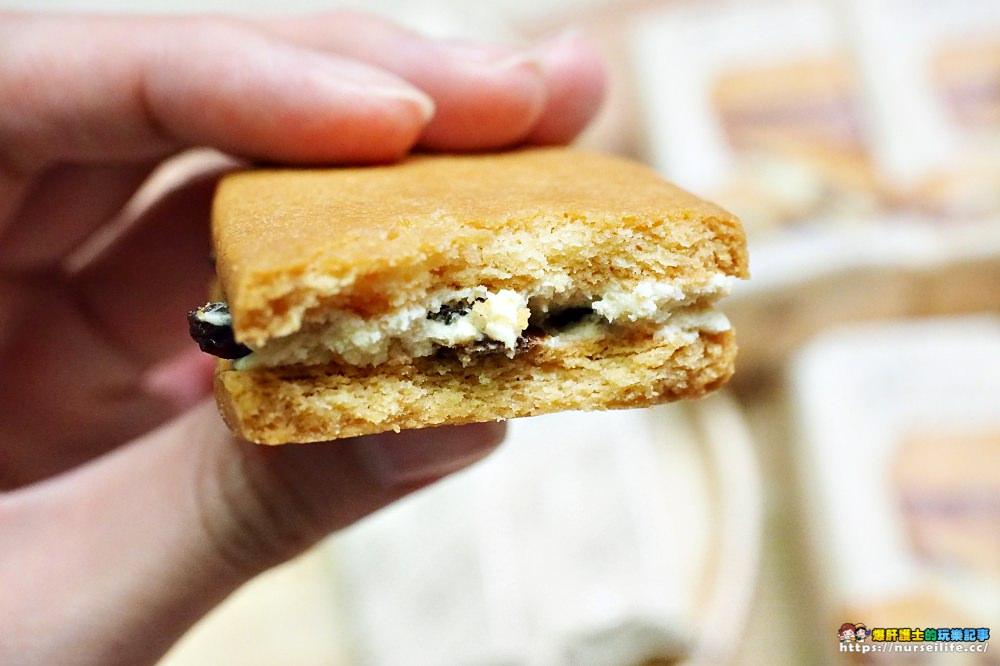 日本零食|7-11限定奶油蘭姆葡萄夾心餅乾 - nurseilife.cc
