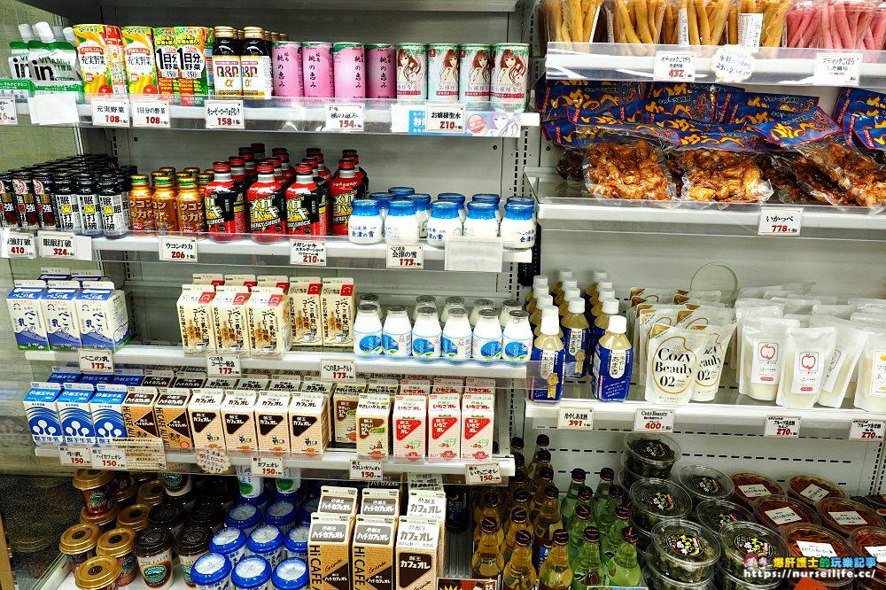 福島、本宮|安達太郎休息站.限定水蜜桃霜淇淋好吃 - nurseilife.cc