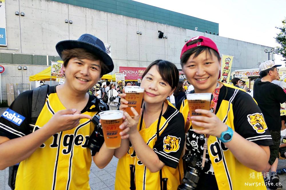 讓KANO帶著你的野球魂前進甲子園吧! - nurseilife.cc