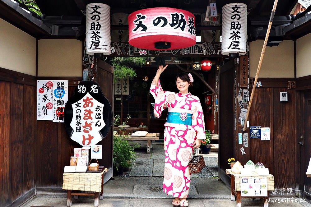 京都和服出租京小町|鄰近八坂之塔、二年坂、清水寺,提供中文服務的浴衣體驗 - nurseilife.cc